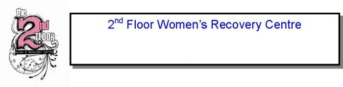 2nd-Floor-Logo-e1367546917341